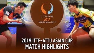 【동영상】이상수 VS 웡춘팅 2019 ITTF-ATTU 아시안 컵