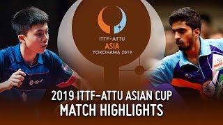【동영상】LIN Yun-Ju VS GNANASEKARAN Sathiyan 2019 ITTF-ATTU 아시안 컵