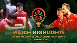 【동영상】POLANSKY Tomas・SIRUCEK Pavel VS 마롱・WANG Chuqin 2019 세계 탁구 선수권 대회 베스트64