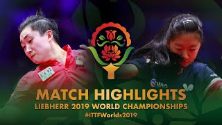 【동영상】WANG Amy VS 펑톈웨이 2019 세계 탁구 선수권 대회 베스트128