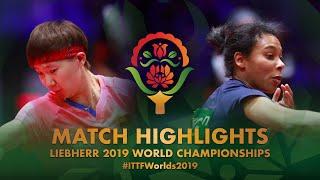 【동영상】WANG Manyu VS HANFFOU Sarah 2019 세계 탁구 선수권 대회 베스트128