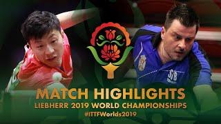 【동영상】KARAKASEVIC Aleksandar VS 마롱 2019 세계 탁구 선수권 대회 베스트128