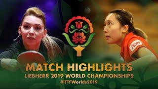 【동영상】SZOCS Bernadette VS SOO Wai Yam Minnie 2019 세계 탁구 선수권 대회 베스트32