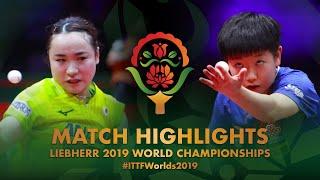 【동영상】이토 미마 VS SUN Yingsha 2019 세계 탁구 선수권 대회 베스트32