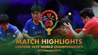 【동영상】리앙징쿤・LIN Gaoyuan VS 하리모토 토모카즈・KIZUKURI Yuto 2019 세계 탁구 선수권 대회 베스트16