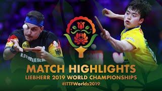 【동영상】티모 볼 VS 모리조노 마사타카 2019 세계 탁구 선수권 대회 베스트32