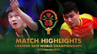 【동영상】판젠동 VS 리앙징쿤 2019 세계 탁구 선수권 대회 베스트16
