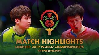 【동영상】LIN Gaoyuan VS 정영식 2019 세계 탁구 선수권 대회 베스트16