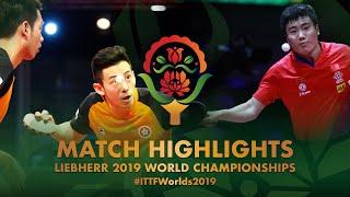 【동영상】리앙징쿤・LIN Gaoyuan VS 호콴킷・웡춘팅 2019 세계 탁구 선수권 대회 준준결승