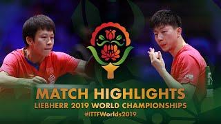 【동영상】마롱 VS LIN Gaoyuan 2019 세계 탁구 선수권 대회 준준결승