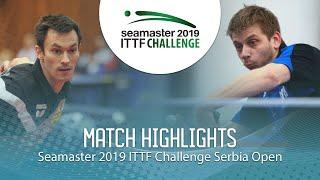 【동영상】스테판 페걸 VS PETO Zsolt 2019 ITTF 도전 세르비아 오픈 베스트32