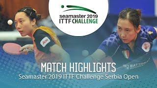 【동영상】LI Xiang VS SOO Wai Yam Minnie 2019 ITTF 도전 세르비아 오픈 준준결승