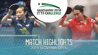 【동영상】WU Yue VS ZHU Chengzhu 2019 ITTF 도전 슬로베니아 열기 베스트64