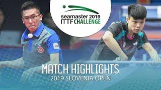 【동영상】LAM Siu Hang VS FENG Yi-Hsin 2019 ITTF 도전 슬로베니아 열기 베스트64