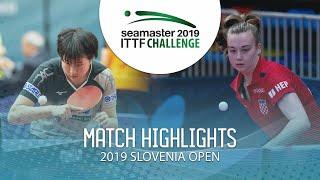 【동영상】YUMENO Soma VS CAKOL Klara 2019 ITTF 도전 슬로베니아 열기 베스트16