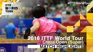 【동영상】 정중 VS 샹 샤오나 2016 년 SheSays 중국 오픈 준준결승