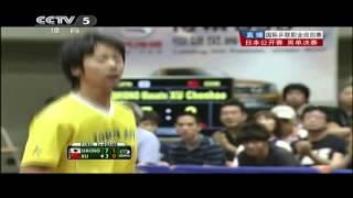 【동영상】 시오노 마사토 VS XU Chenhao 2013 재팬 오픈 슈퍼 시리즈 결승