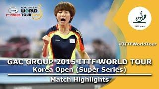【동영상】 이시카와 쥰 VS CHOI Hyojoo 2015 년 한국 오픈 16 강