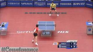 [동영상] 왕 하오 VS 요시다 海偉 HIS 2009 년 세계 탁구 선수권 대회 준준결승