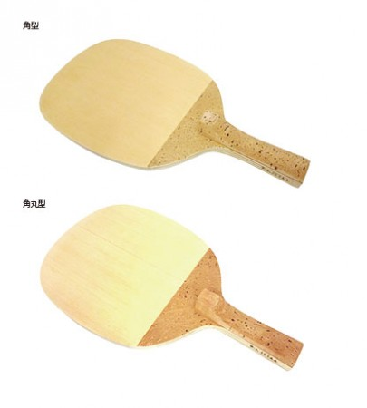 HOUO PEN ROTOR GRIP 5PLY PLYWOOD
