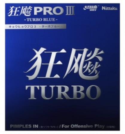 HURRICANE PRO Ⅲ TURBO BLUE