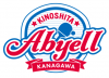 Kinoshita Abyell Kanagawa